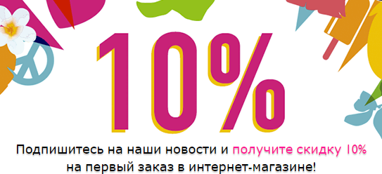 Акции THE BODY SHOP в Жанатасе